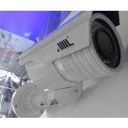 Caméra Analogique MV-341W4