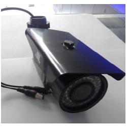 Caméra Analogique MV-42CR4